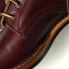 White's MP Service Boots Burgundy CXL